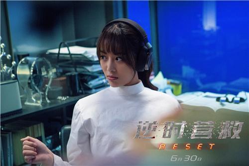 《逆时营救》正式公映 王俐丹呆萌搞笑获好评