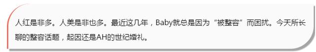 实力科普:Baby做的面部鉴定到底是啥?(组图)