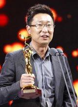 林永健获观众最喜爱电视演员