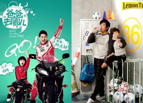 韩流3.0时代:20年前看韩剧哭 如今看韩国综艺笑