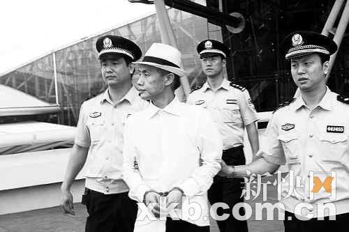 """邓建国违反""""限高令""""被拘 求法官勿让媒体知道(图)"""