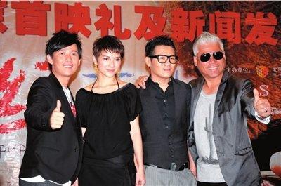 《初恋红豆冰》北京首映 阿牛想邀张艺谋看片