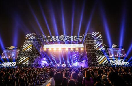 草莓音乐节史上首次跨年 带你HIGH爆广州城
