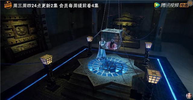 《九州天空城》奇葩刑罚扎堆 史上脑洞最大的剧