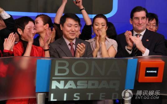 博纳影业9日纳斯达克上市 最高融资1.06亿美元