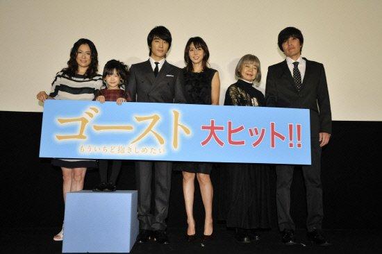亚洲版《人鬼情未了》日本上映 本周末票房第二