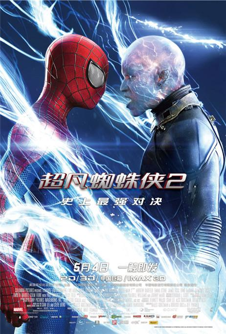 超凡蜘蛛侠——成长中的超级英雄