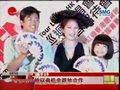 视频:杨千嬅公布婚期 年底摆喜酒