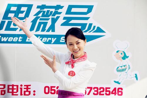 《女人泪》开播 刘娜萍演绎女汉子也有春天