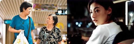香港金像奖系列评论之三:左派电影的金像命运
