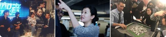 娱乐观 | 徐静蕾发布会打麻将,看宣传的消费升级