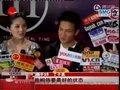 """视频:杨千嬅补请婚宴 """"繁殖""""计划延后"""
