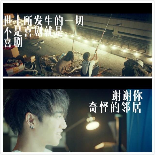 MusicRadio中国TOP排行榜 华晨宇未现身获三奖