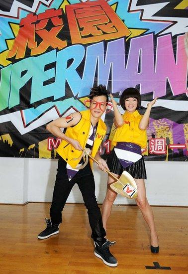 阿雅主持《校园SUPERMAN》 跟小S呛声打对台