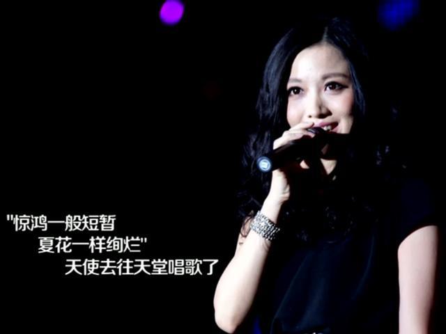一周综艺:《歌手3》致敬姚贝娜