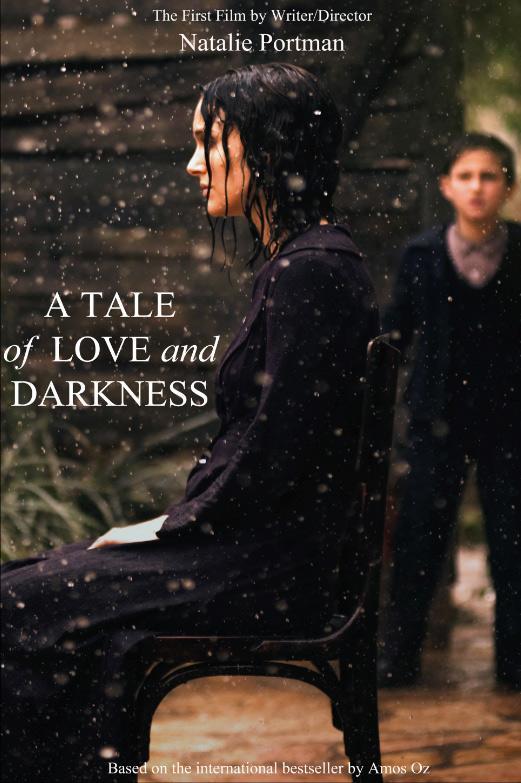 4月17日电影资料馆放映的《爱与黑暗的故事》,621张票在10秒内被迅速抢空。