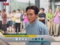 视频:《建党伟业》低调开机 刘烨20分钟变身伟人