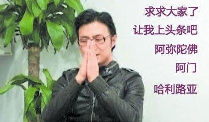 【钢牙八卦】小王老板,你好!