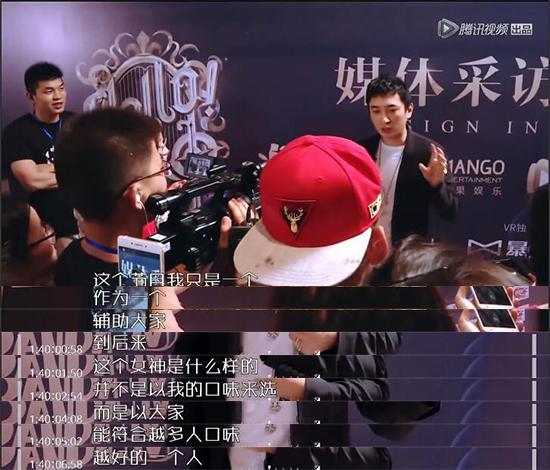 王思聪综艺首秀,除了毒舌还赞美了一位女明星