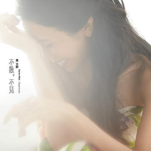 第26届金曲奖入围名单公布 蔡依林9项入围领跑