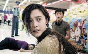 《日照重庆》11月5日上映 王小帅看好影片票房