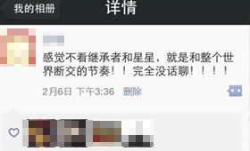 韩剧中毒症状诊断报告:为追剧与老公分房睡