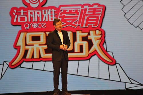 天津卫视《爱情保卫战》主持人赵川高清图片