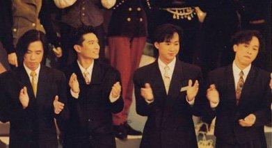 Beyond在1989年十大劲歌金曲颁奖典礼上