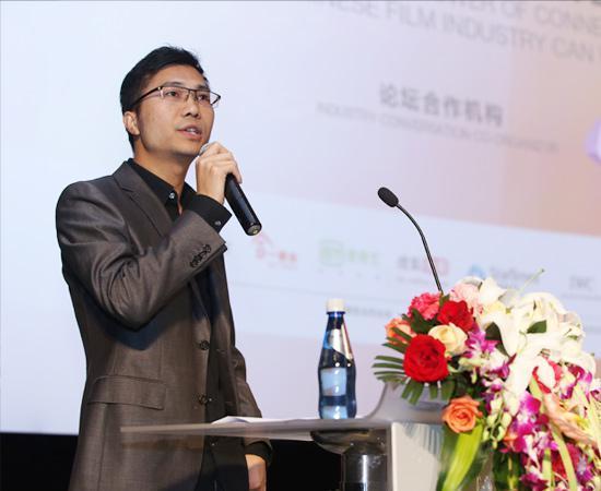 艺恩将加速产业资源联接 四大关键助力IP开发