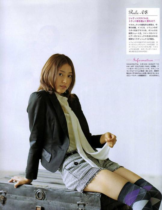 日本举办少女美腿大赛 长泽雅美等女星曾获殊荣