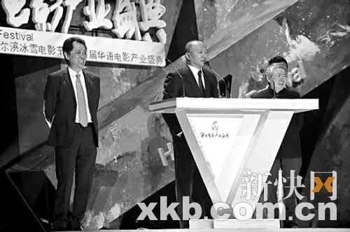 哈尔滨冰雪电影节颁奖惹非议 内地导演集体缺席
