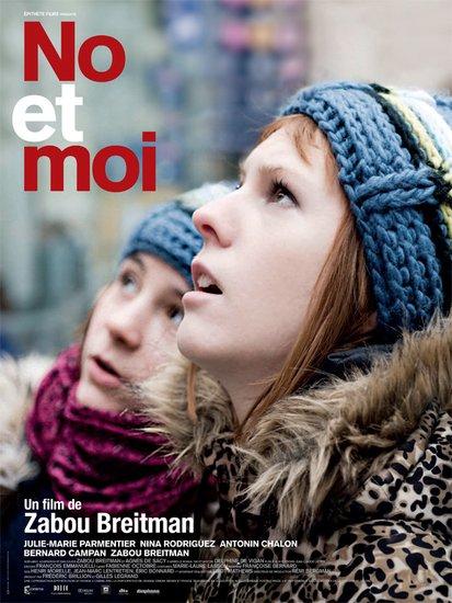 资料:法国电影展映长片——《诺和我》