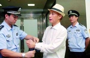 邓建国今日获释 仍未能向法院支付执行款项