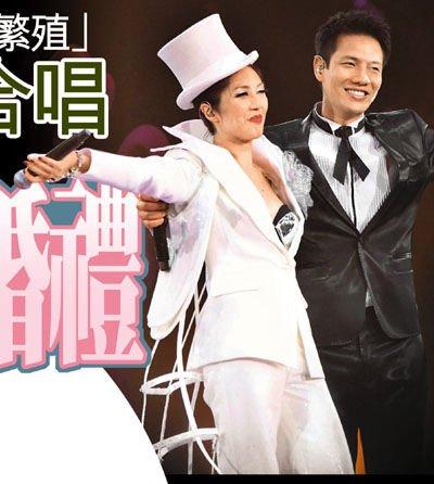 杨千嬅夫妇合唱预演婚礼 谭咏麟秘授一索得男