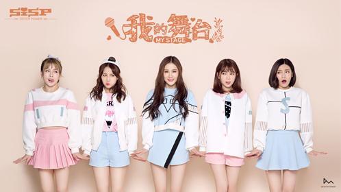 SISP演绎中国歌舞青春