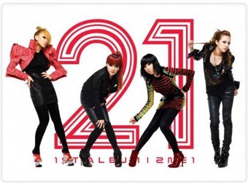 人气组合2NE1首张正规专辑《To Anyone》试听