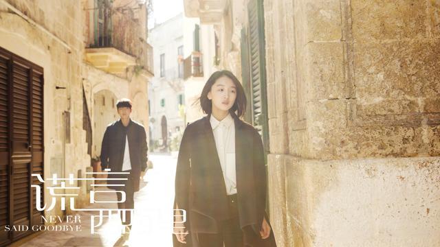 张碧晨献唱《谎言西西里》曝MV 8月9日引爆真相