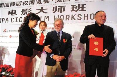 韩三平建议中美合拍分版权 称中国将成电影大国