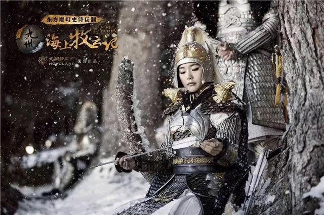 张佳宁《轩辕剑之汉之云》