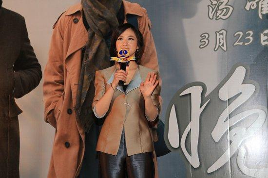 《晚秋》北京万达CBD店见面会 汤唯现身引尖叫
