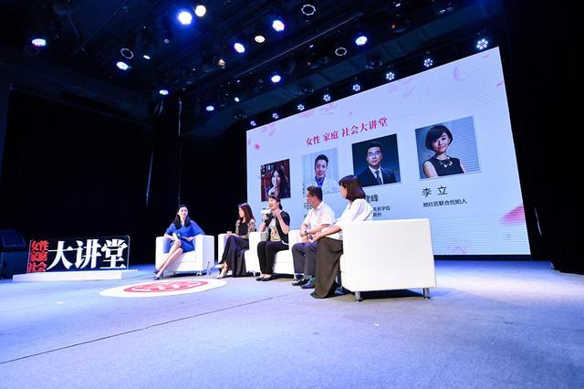 """聚焦职场女性生育权益 探讨""""生""""""""升""""协调问题"""