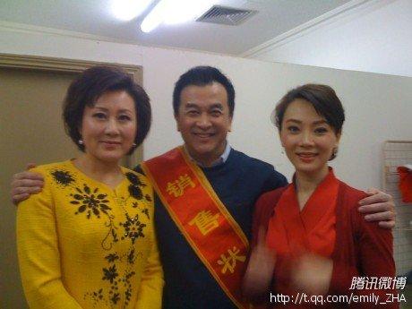 独家直击春晚后台:黄宏、陈数、凯丽候场