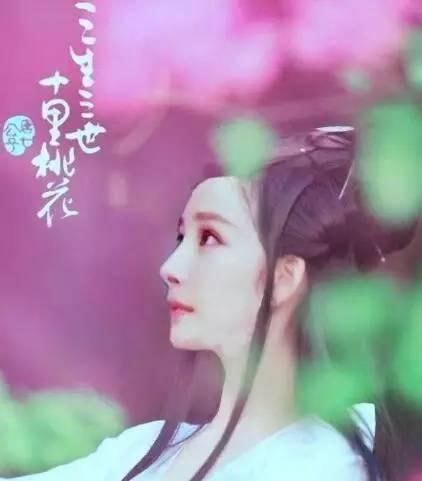 杨幂白浅,赵丽颖碧瑶,原著党们约不约?