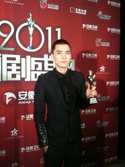 《国剧盛典》李易峰寸头受好评 获最佳男新人