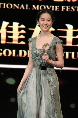 刘亦菲得澳门电影节影后:出道十多年成老演员