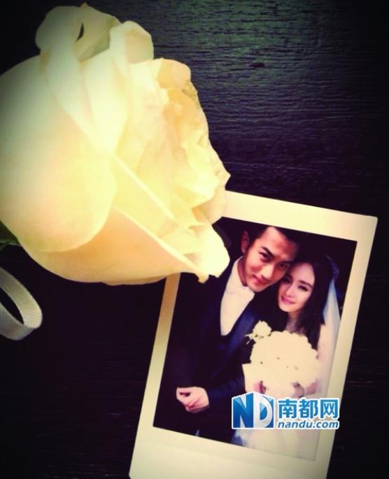 杨幂8日下嫁刘恺威 巴厘岛甜蜜宣誓喜极而泣