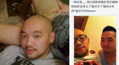 李代沫的同性绯闻令他一时备受争议