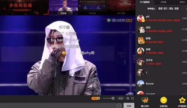 腾讯视频的BIGBANG演唱会直播背后 互动和VR值得关注