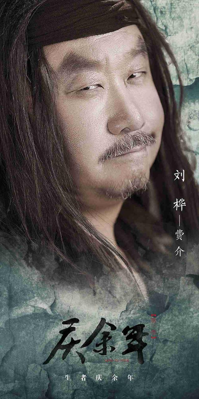 引燃期待!《庆余年》阵容华丽刘桦领衔英雄战队