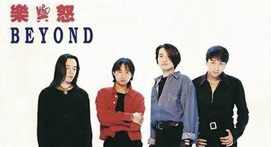 Beyond在日本期间发行的专辑《乐与怒》的封面